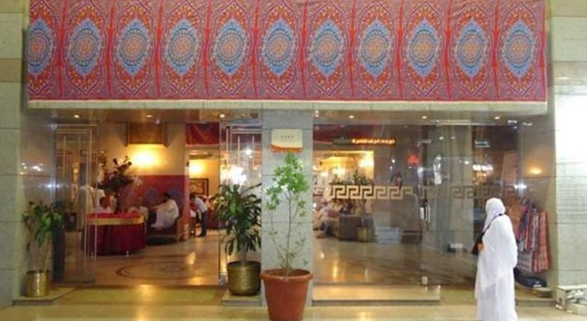 Al Mukhtara International Hotel at Madinah for Umrah and Hajj Packages