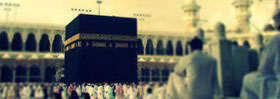 Hajj Booking